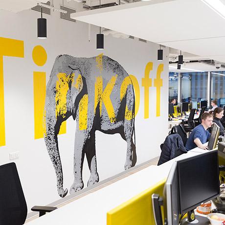 Tinkoff office