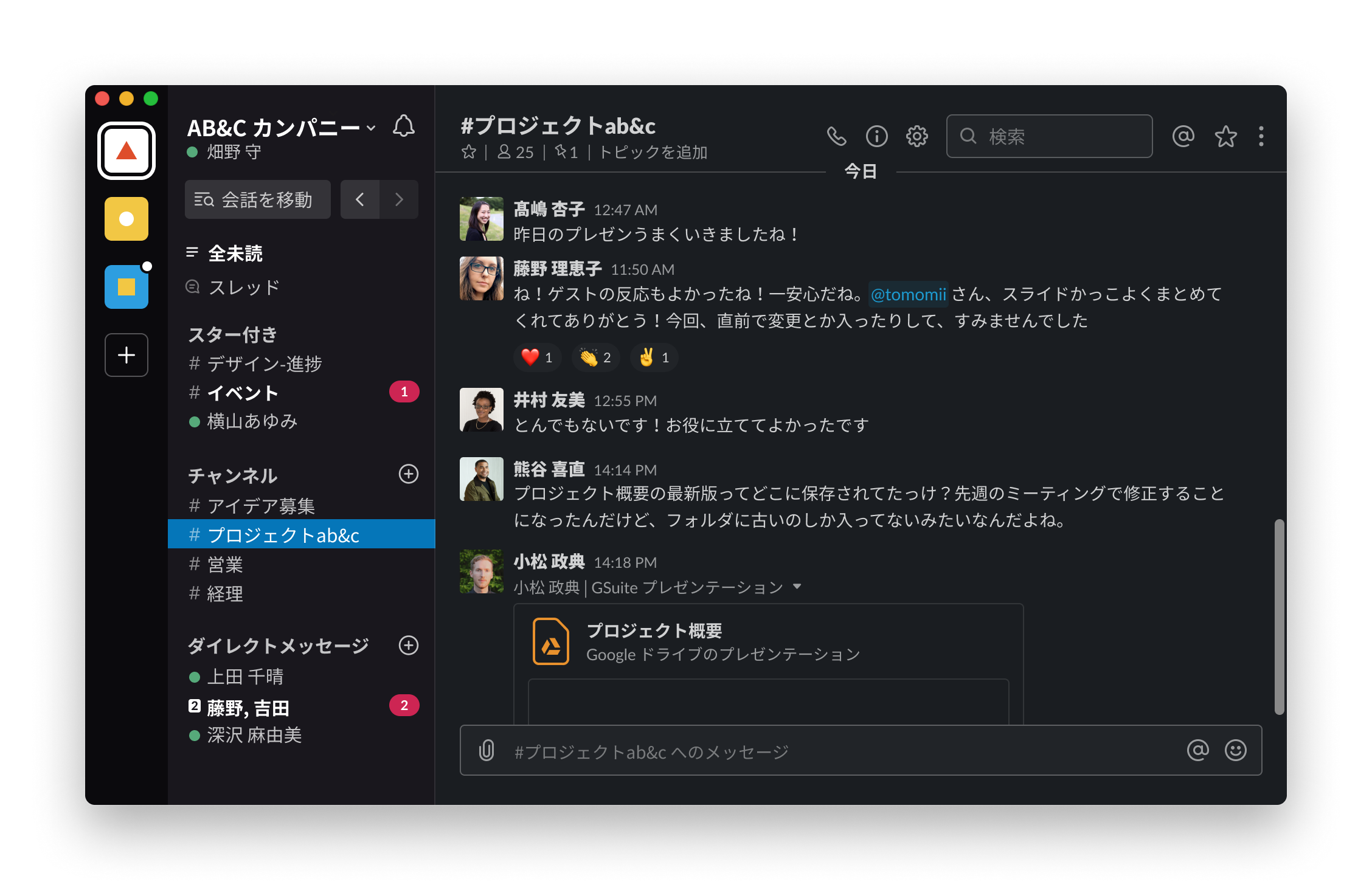 Slack desktop app shown in dark mode