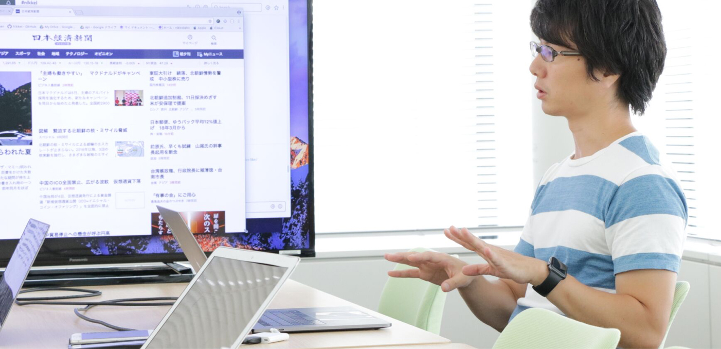 Nikkei-Slack-Customer-Photo1