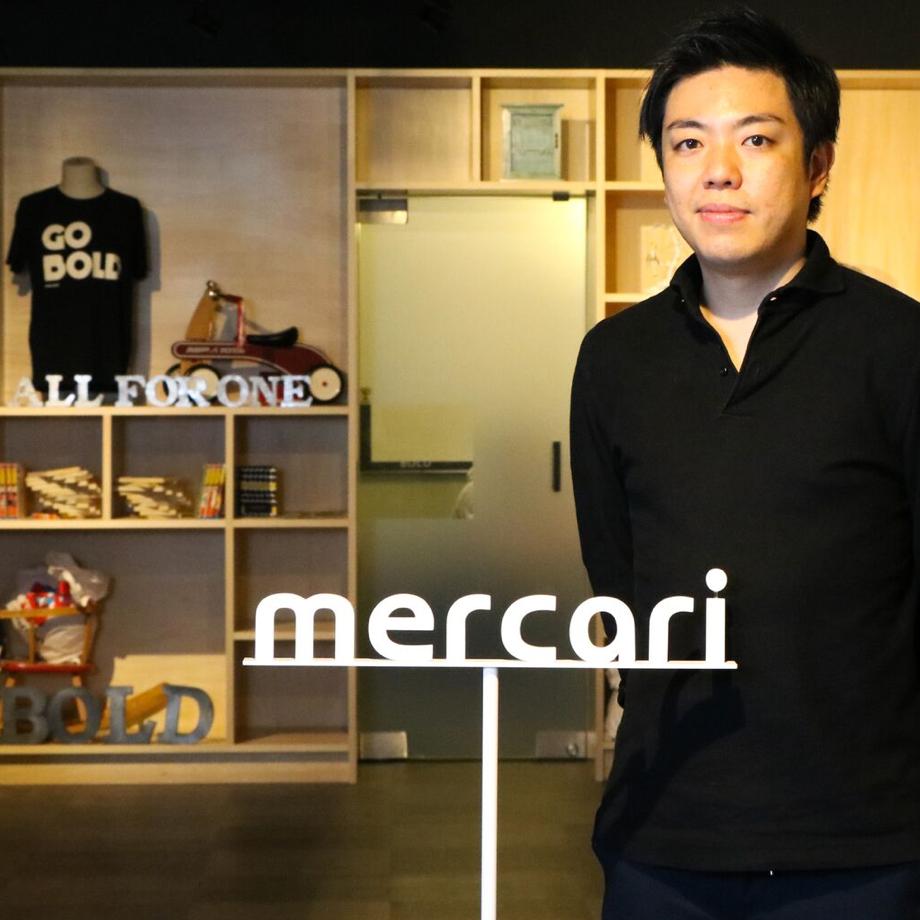 Slack-Customer-Mercari-hero