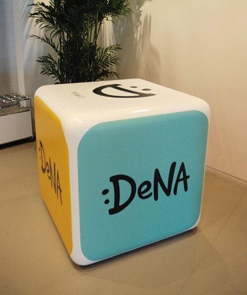 DeNA office space