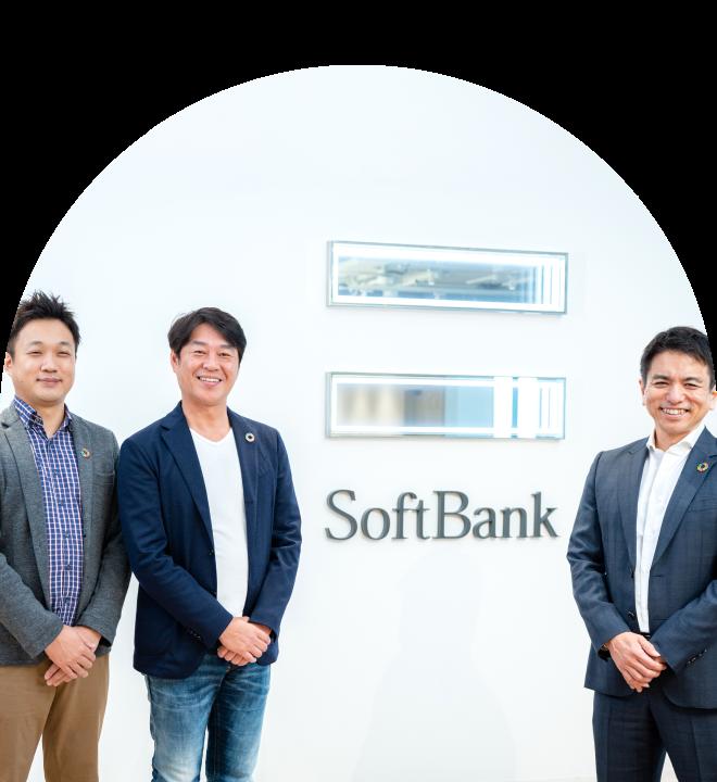 japan-softbank-home-hero