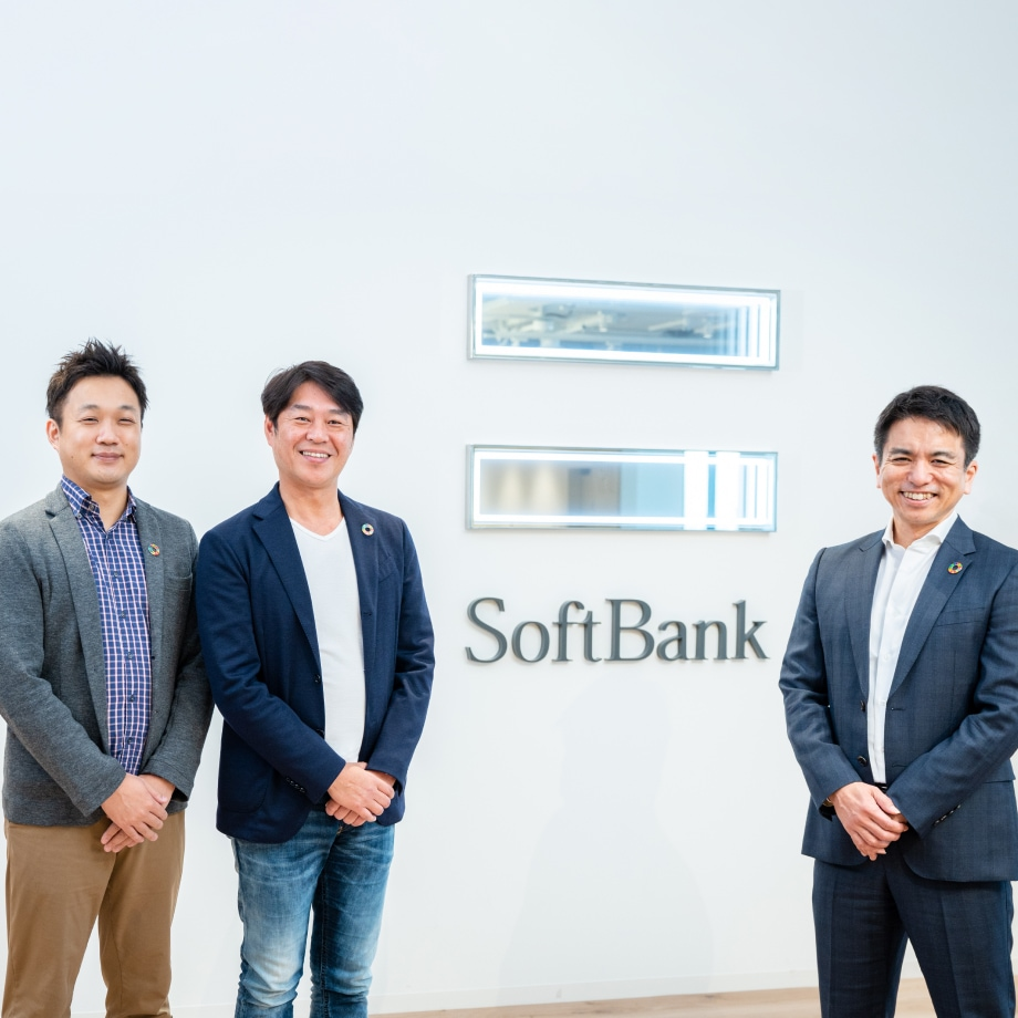 softbank-customer-story-hero-image